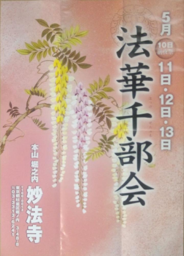 http://monzendori.com/DSC_0023-v1000.jpg