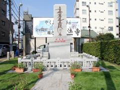 20121004_sennichiko-1.jpg