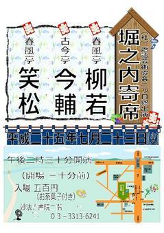 7gatu-v640.jpg