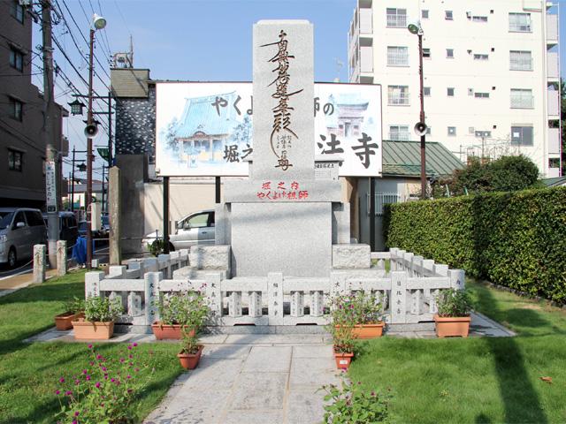 http://monzendori.com/data/20121004_sennichiko-1.jpg