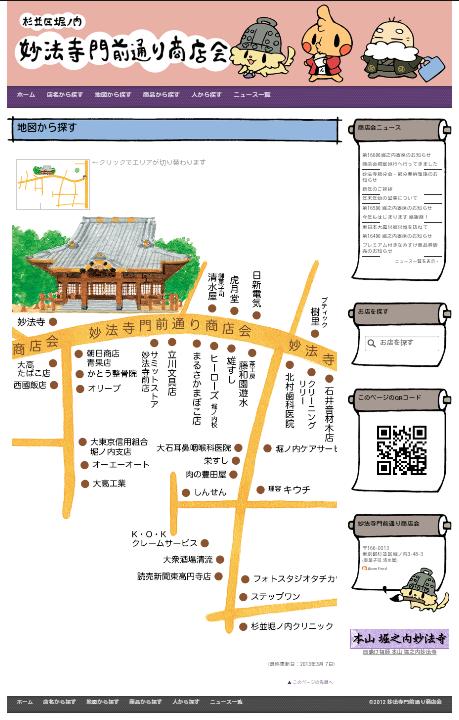 http://monzendori.com/data/Screenshot_2013-03-07-19-57-24-1.png