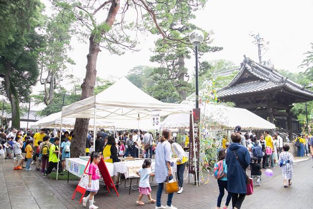 http://monzendori.com/data/fureai2019a.jpg